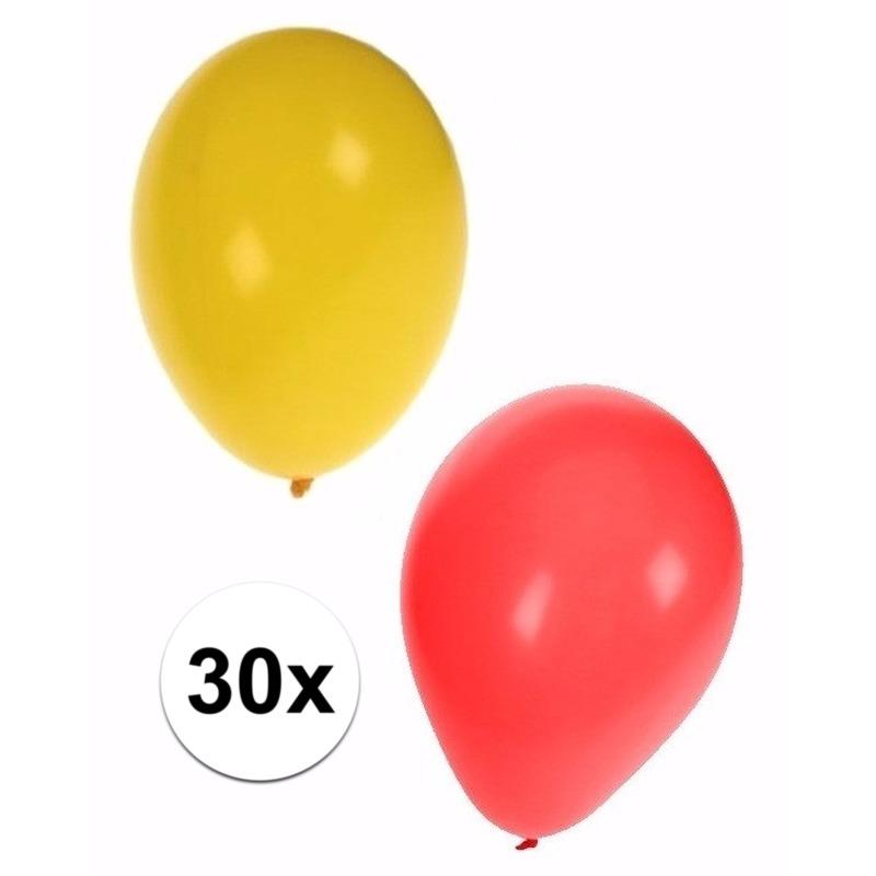 Sinterklaas decoratie ballonnen 30 stuks rood en geel